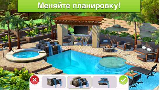 house design games for free